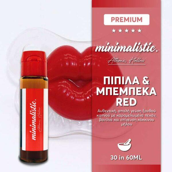 Πιπίλα & Μπεμπέκα Red