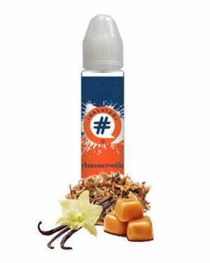 γλυκοκαπνούλης hashtag Flavor Shots