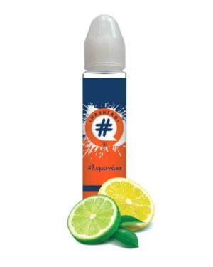 λεμονάκι hashtag flavor shot